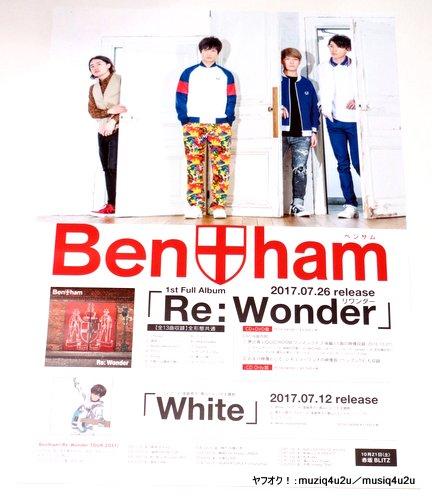 ポスター★Bentham/Re:Wonder 店頭販促用 B2 未使用 非売品★グッズ