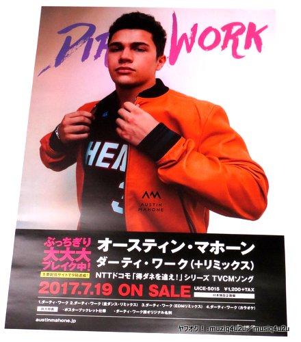 ポスター★オースティン・マホーン/ダーティー・ワーク 店頭販促用 B2 未使用 非売品★グッズ