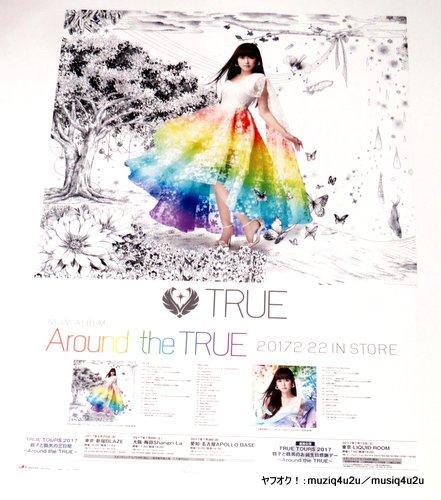 ポスター★TRUE/Around the TRUE 店頭販促用 B2 未使用 非売品★グッズ