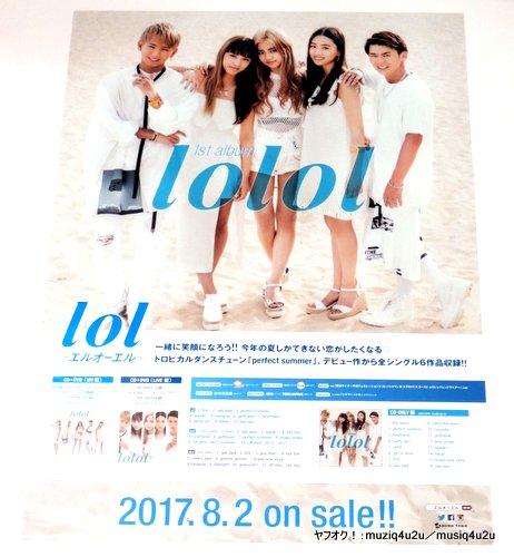 ポスター★lol/lolol 店頭販促用 B2 未使用 非売品★グッズ