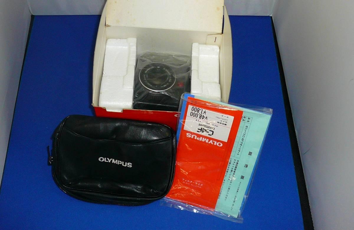910)最終値下げ、オリンパスクオーツデイトC-AF新品元箱完全未開封カメラ、完全未開封の希少価値_スペック記録する間もなく元に戻した