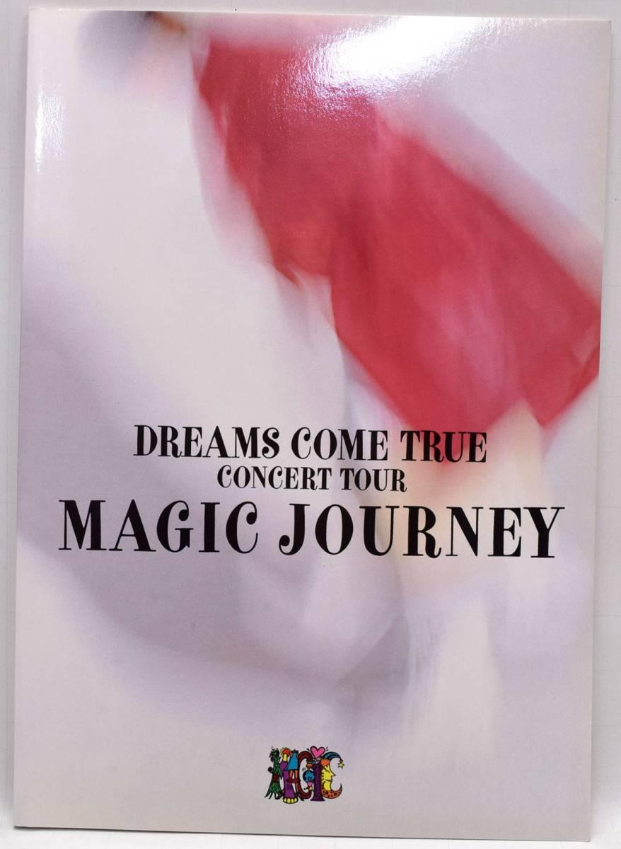 △154D/DREAMS COME TRUE MAGIC JOURNEY パンフレット