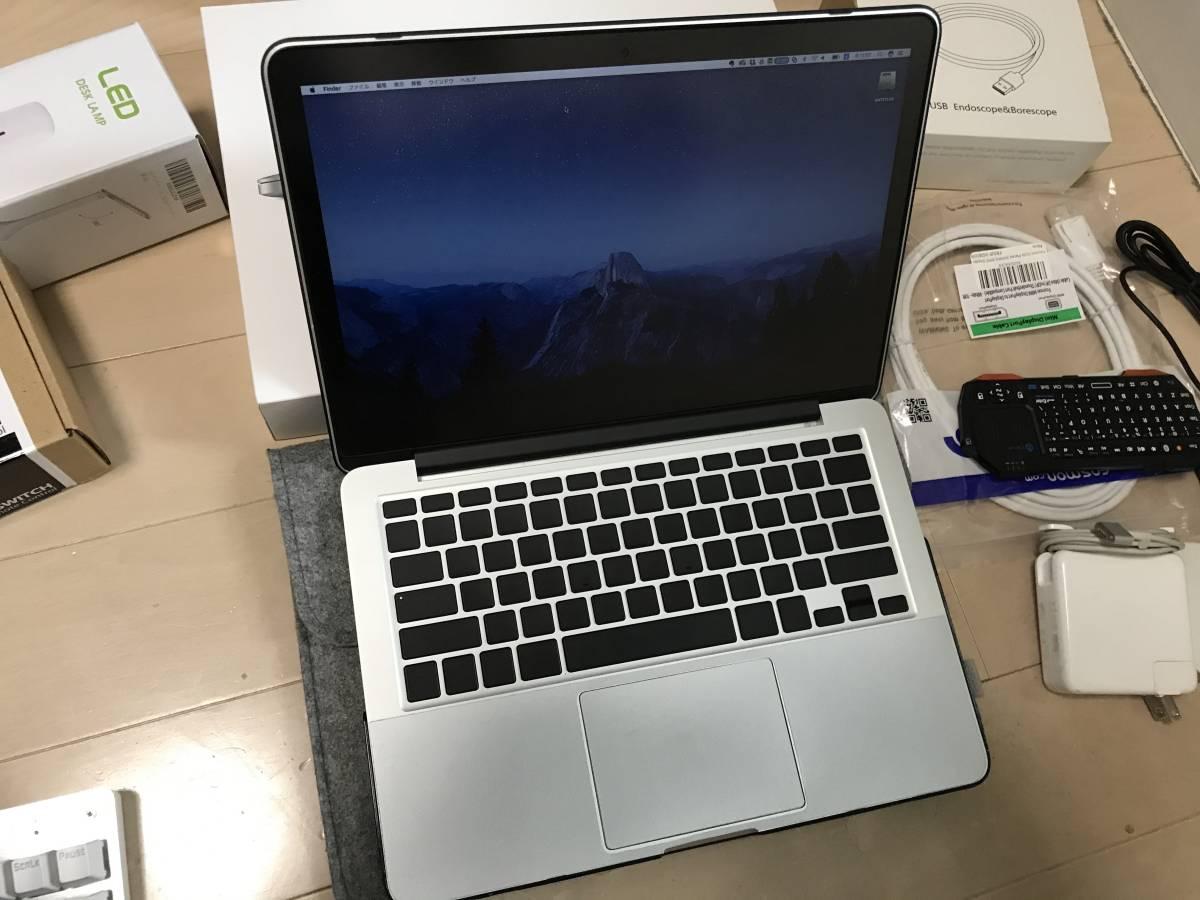 Apple MacBook Pro 13-inch Mid 2014 16GB 256GB US キー 無刻印 おまけ多数 超お得 Windows10_画像2