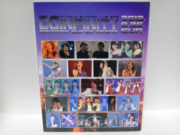 ★Blu-ray ディスク美品【Animelo Summer Live 2012 -INFINITY∞- 8.26】動作確認済み BD★