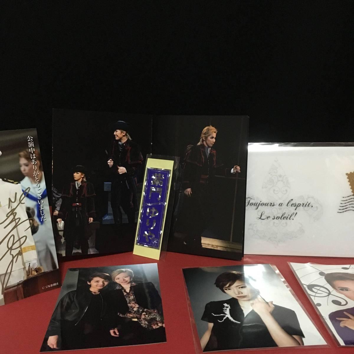 宝塚歌劇 月組 紫門ゆりや 写真グッズなど最終値下げ
