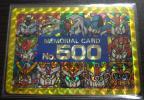 【G13】NO.500 MEMORIAL CARD(謎の最強武者)SDガンダム カードダス 本弾13弾(G13)