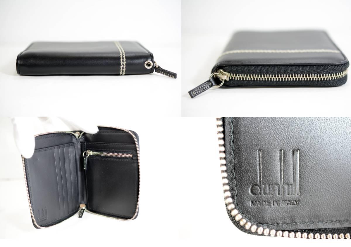 【未使用品】DUNHILL ダンヒル メンズ ラウンドファスナー 財布 レザー ブラック 正規品 本物_画像3