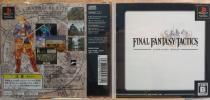 ◆PS ファイナルファンタジータクティクス SQUARE ENIX 1997 アルティメットヒッツ版 名作