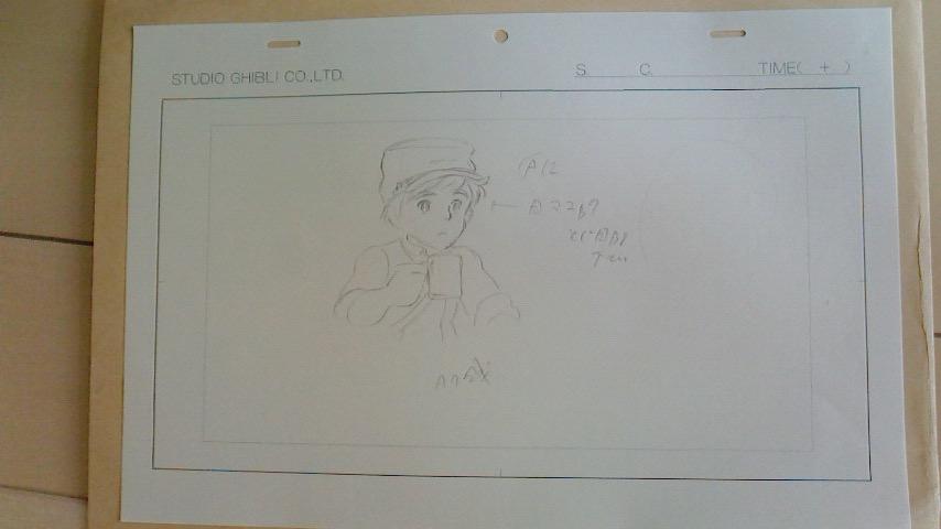 宮崎駿 直筆 天空の城ラピュタ ラフ画 3枚 グッズの画像
