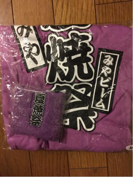 【完品】夏焼雅 夏焼祭Tシャツ ハロプロ Mサイズ ライブグッズの画像