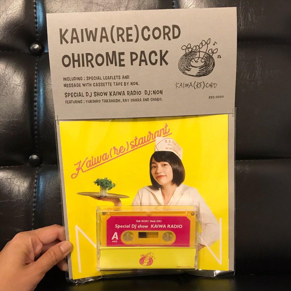 限定500部 のん WORLD HAPPINESS 2017 KAIWA (RE) CORD お祝い品 オヒロメ・パック タワレコポスター付き