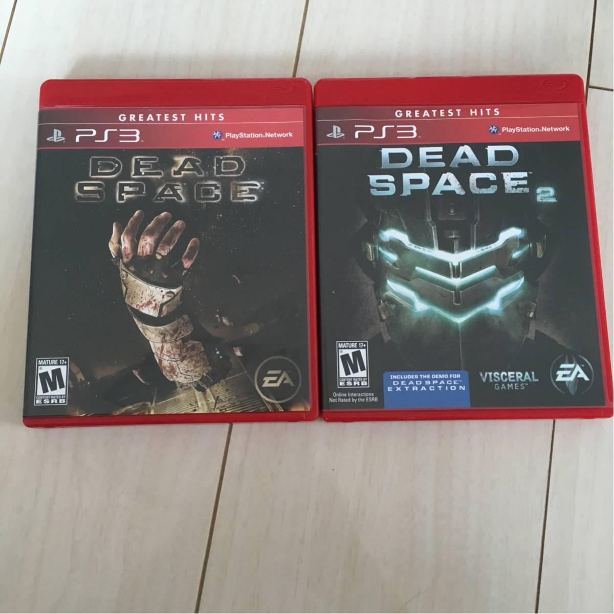 極美品 同梱可 ps3 ソフト 海外版 デッドスペース 1 2 セット DEAD SPACE 国内版ps3動作可
