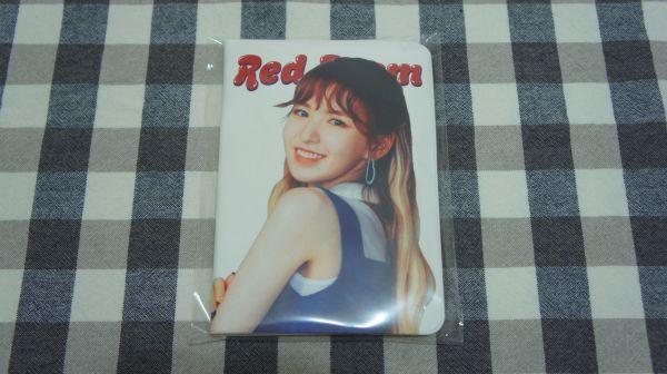 Red Velvet★ウェンディ パスポートケース★Red Room 1st コンサート ソウルコン 公式グッズ レッドベルベット