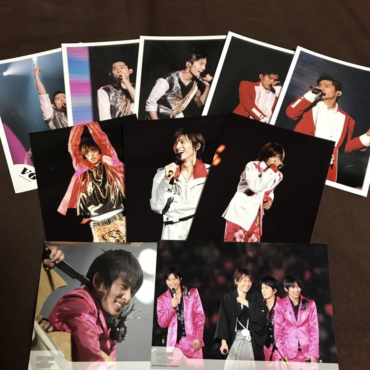 V6 三宅健 公式写真 写真 ブロマイド グッズ ③ コンサートグッズの画像