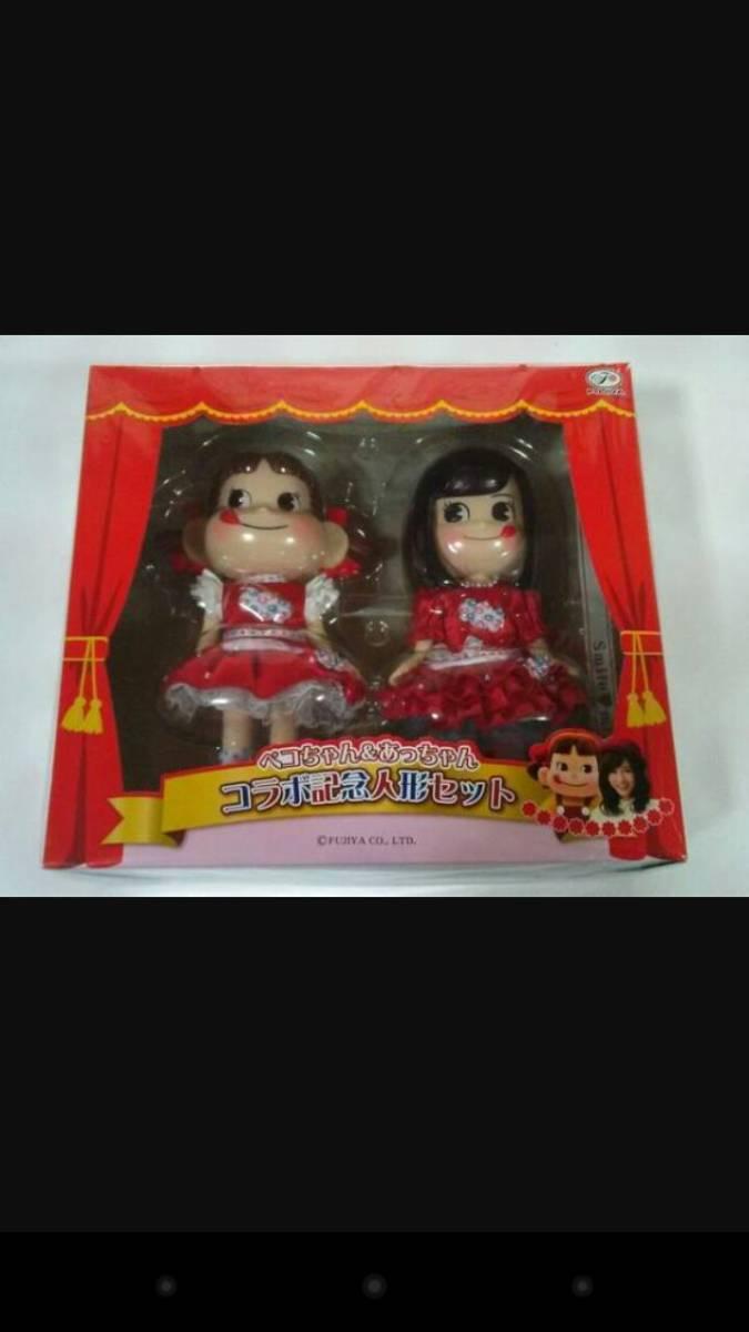 懸賞品/不二家◆ペコちゃん&あっちゃん★コラボ記念人形/前田敦子◆未使用品 送料1330円