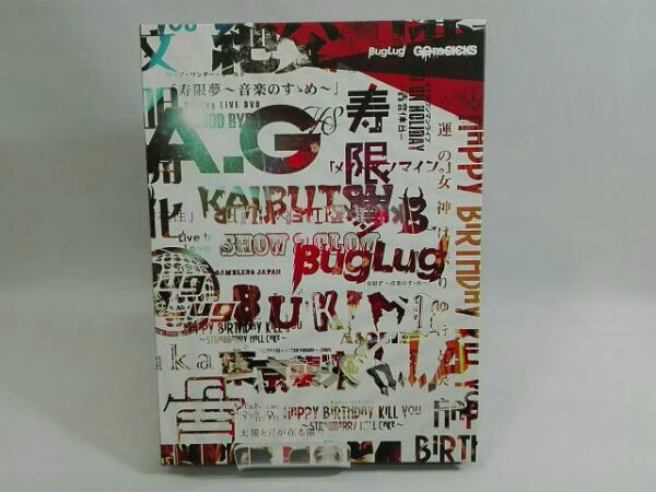 Buglug LIVE DVD「GO TO SICKS 」(初回限定豪華版) 店舗受取可 ライブグッズの画像