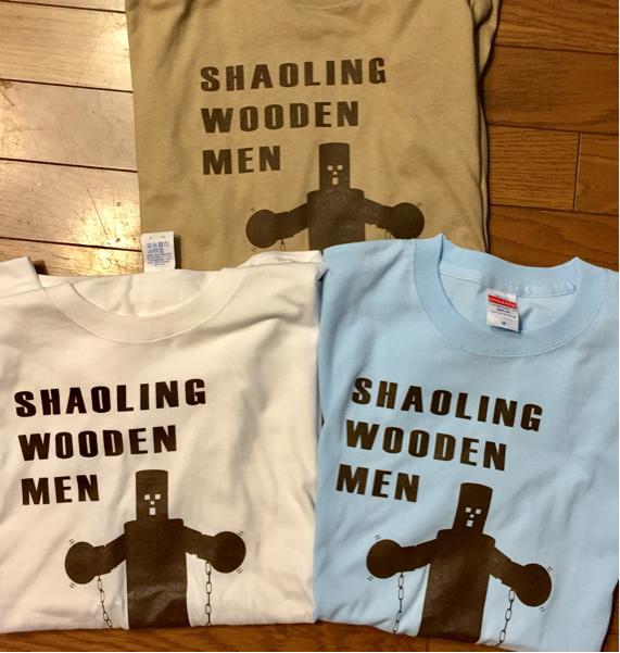少林寺木人拳 Tシャツ ブルー Lサイズ ジャッキーチェン グッズの画像