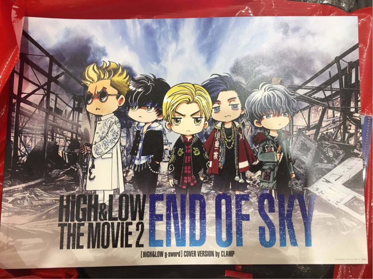 HiGH&LOW THE MOVIE 2 END OF SKY 劇場 グッズ パンフレット CLAMP EXILE TRIBE 三代目 GENERATIONS ライブグッズの画像