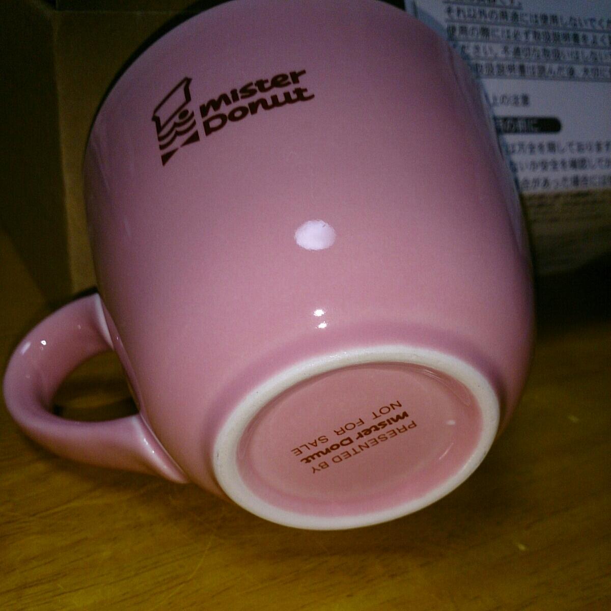 ミスタードーナツ☆オリジナルマグカップ☆ピンク☆非売品レアコップミスド_画像2