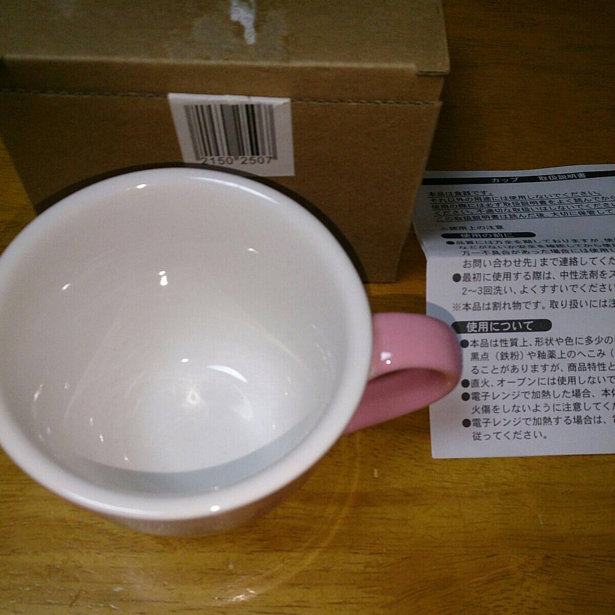 ミスタードーナツ☆オリジナルマグカップ☆ピンク☆非売品レアコップミスド_画像3