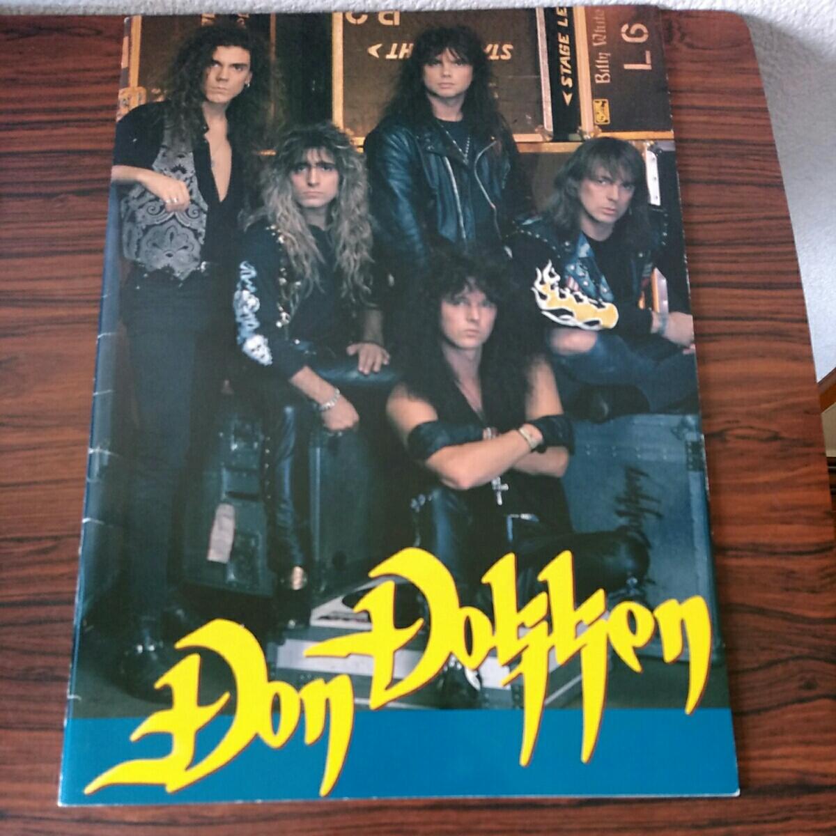 ドン・ドッケン/Don Dokken JAPAN TOUR 1991 来日公演パンフレット