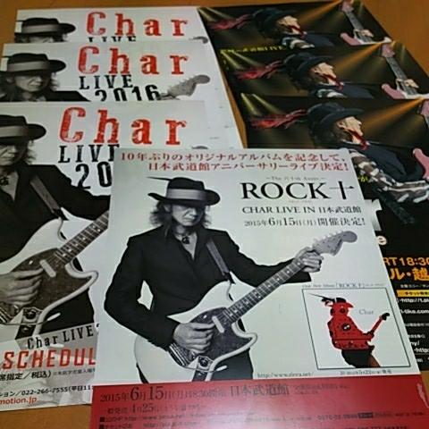 即決・Char チラシ フライヤー 3種7枚セット!/ROCK+日本武道館/LIVE2016/Special Liveサンシティホール越谷