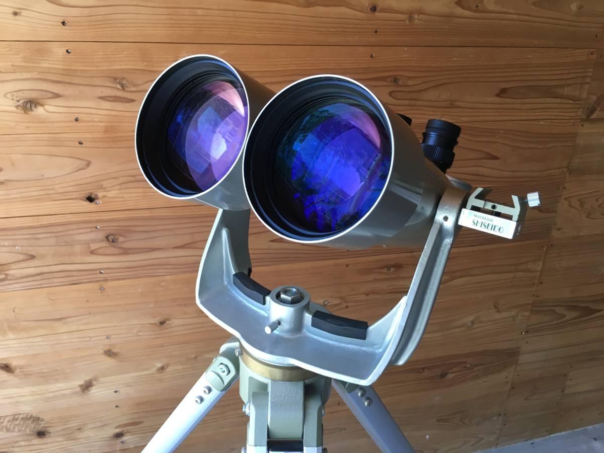 MIYAUCHI BJ-100RBF ミヤウチ フローライト対空双眼鏡 フォークマウント、三脚付き_画像2