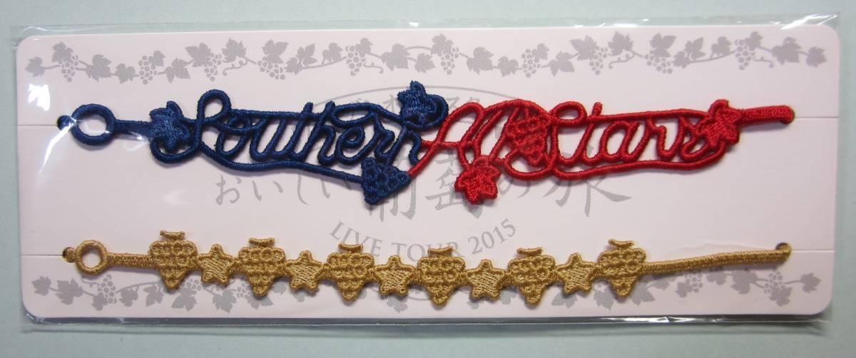サザンオールスターズ LIVE TOUR 2015 「おいしい葡萄の旅」 刺繍ブレスレット(2本セット) /オフィシャルグッズ 送料無料