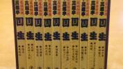 六代目 三遊亭 圓生 CD box 未開封