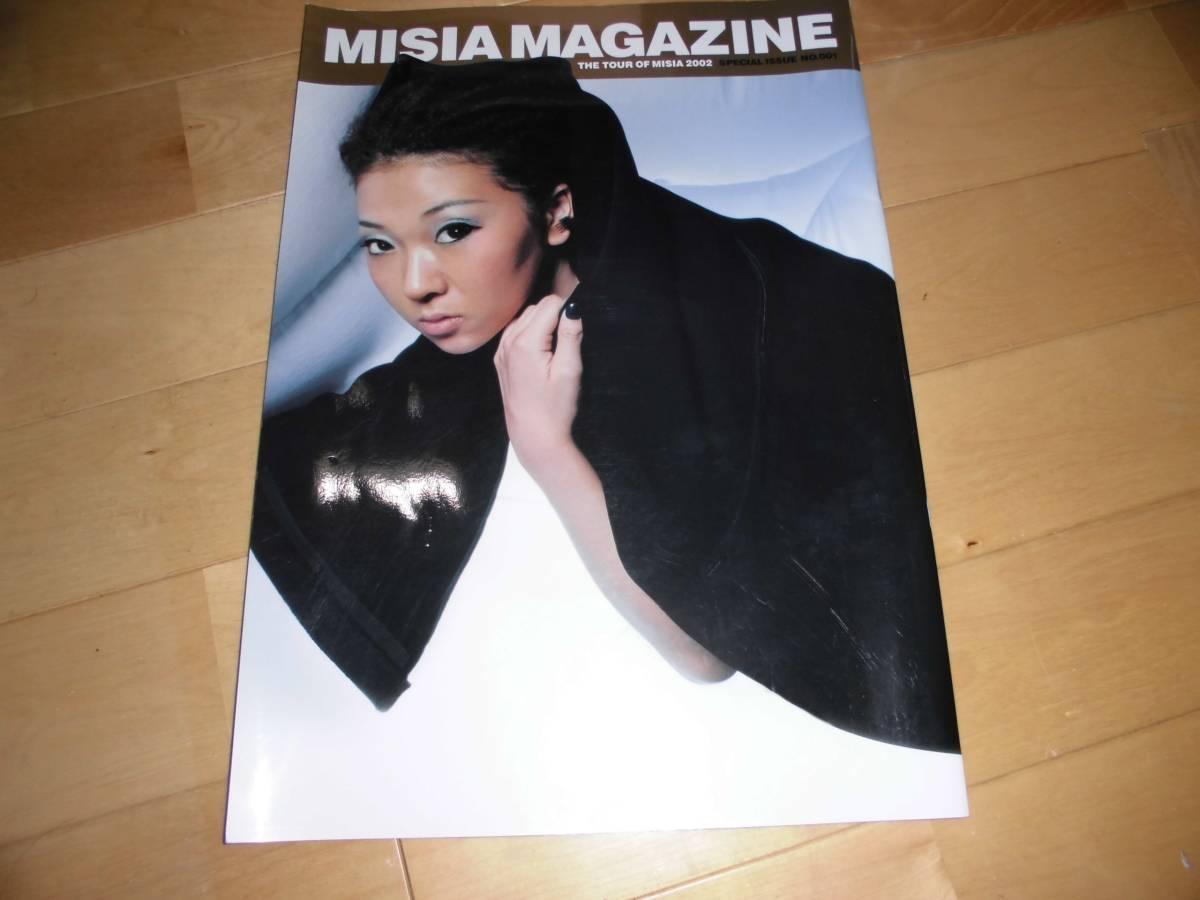 MISIA//MAGAZINE 2002// ミーシャ ツアーパンフレット//NO.001