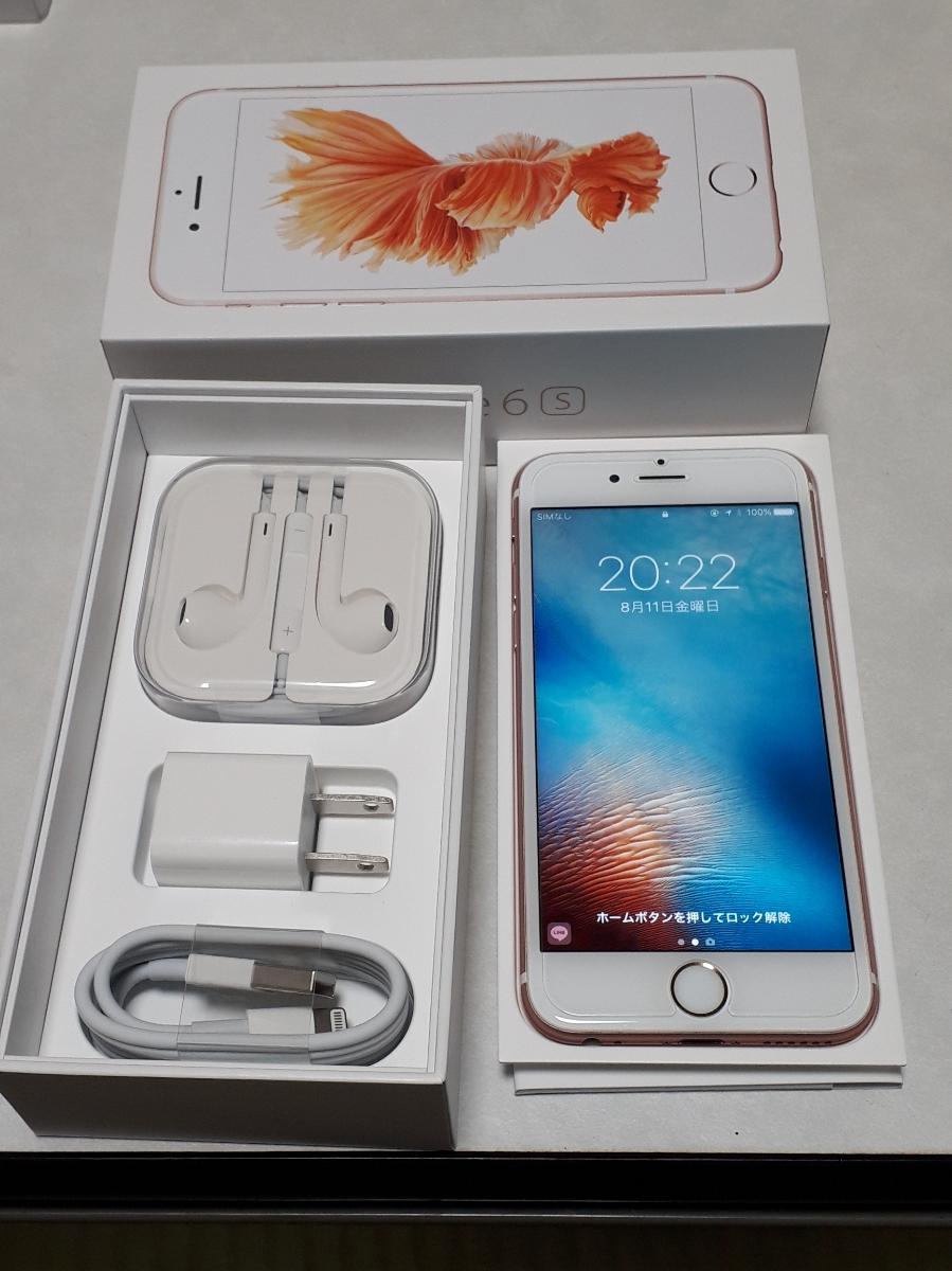 iPhone6s 64GB ローズゴールド 国内正規品 SIMフリー 美品_画像2
