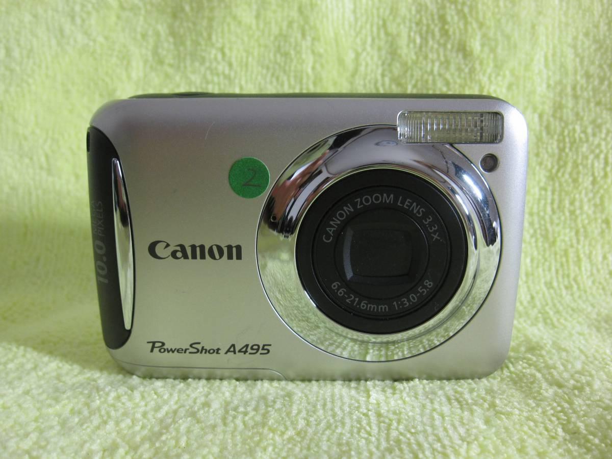 Canon PowerShot A495 動作確認済 単三・SD対応 2