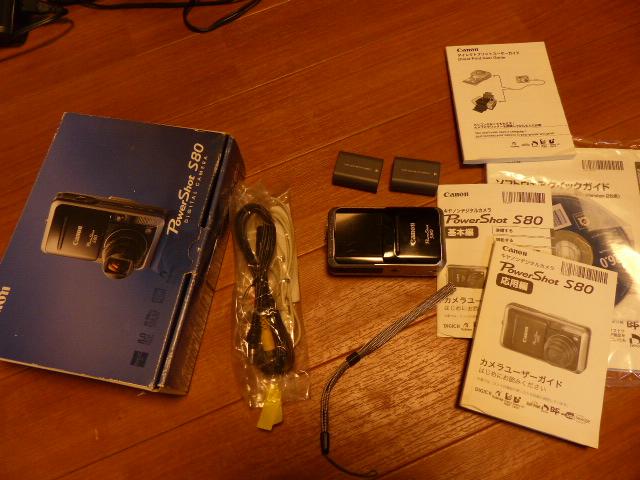キャノンパワーショットS80 箱付 バッテリ2本 充電器なし