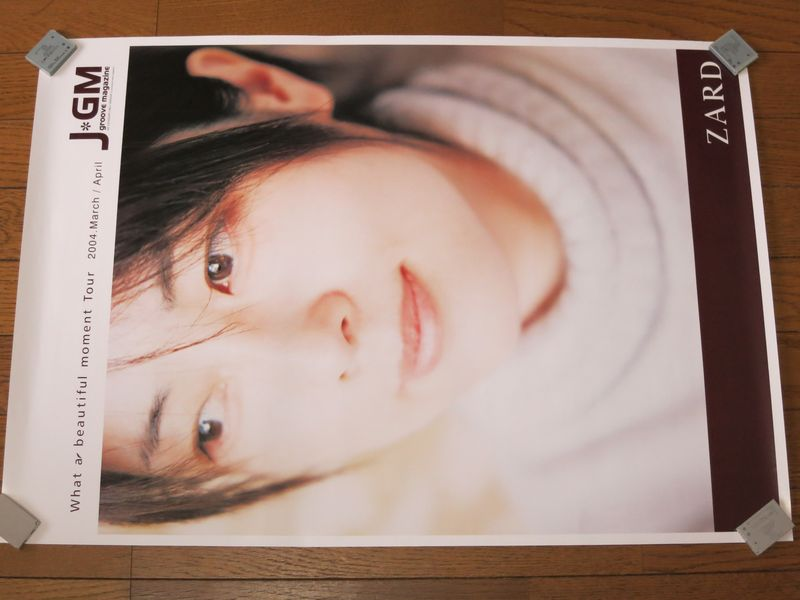 ZARD 坂井泉水 ポスター⑤ ライブグッズの画像