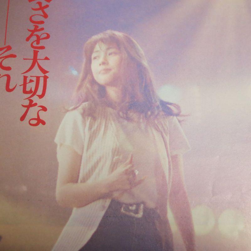 ZARD 坂井泉水 1992年オリコン カラー1P ライブグッズの画像