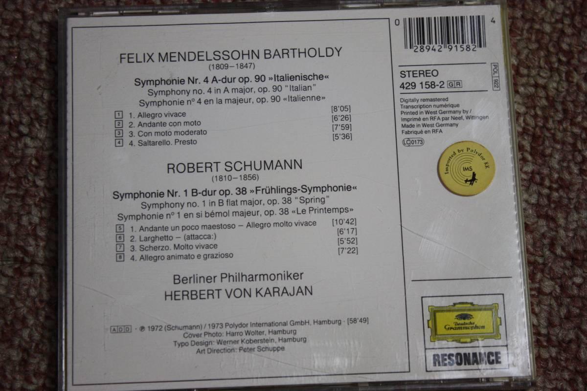 メンデルスゾーン:交響曲第4番作品90イタリア/シューマン:交響曲第1番Op.38春/ベルリンフィルハーモニー管弦楽団/指揮:カラヤンCD_画像3