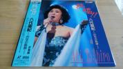 熱唱 八代亜紀 LD 二枚組 レーザーディスク 定価2000