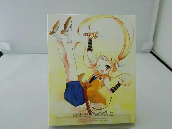 ハロー!!きんいろモザイク Vol.5 グッズの画像