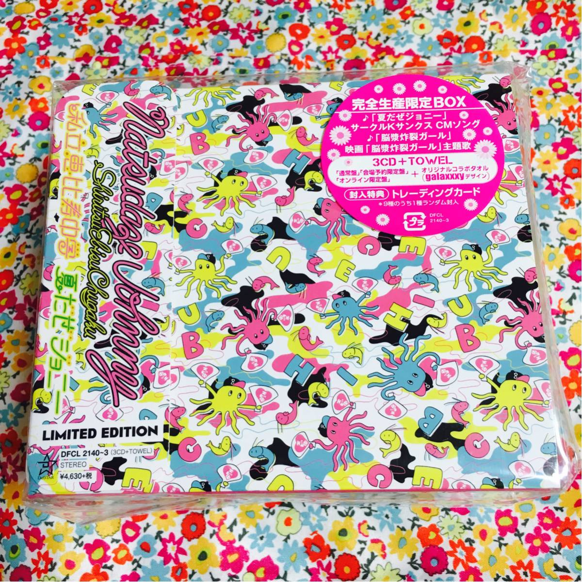 CD エビ中 私立恵比寿中学 夏だぜジョニー 完全生産限定盤BOX ライブグッズの画像
