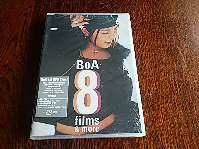 ☆お得な週末☆半額↓+メール便無料★ 新品/ BoA 8 films & more [DVD] ライブグッズの画像