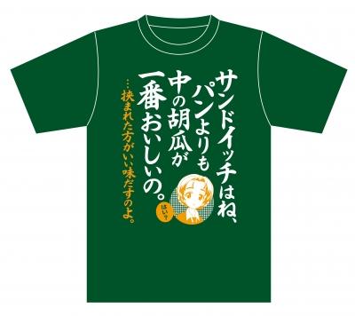 ガールズ&パンツァー ダージリン様の格言Tシャツ (2)  Lサイズ グッズの画像