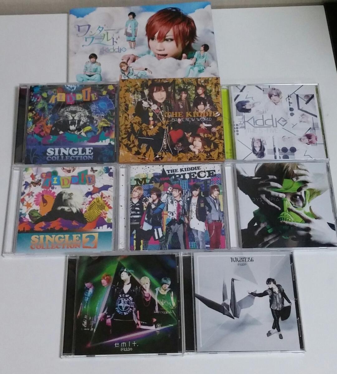 【THE KIDDIE/CD+写真集DVD付+雑誌切り抜き】8枚+1冊
