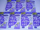 22☆新品・DHC ブルーベリーエキス 60日分×7袋