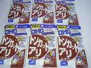 29☆新品・DHC トンカットアリエキス 20日分20粒入×6袋