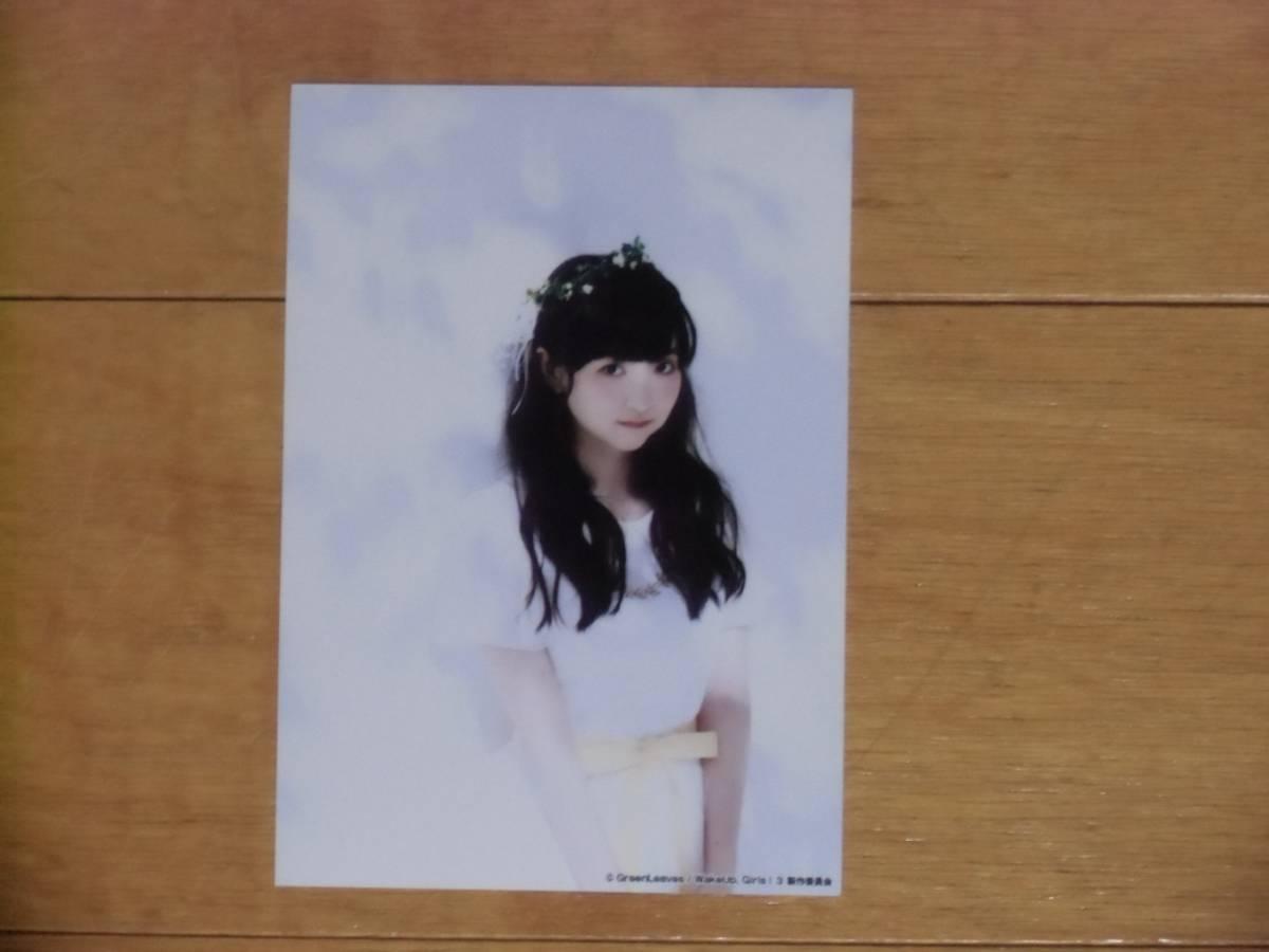 Wake Up, Girls! 4th LIVE TOUR 田中美海 ブロマイド b