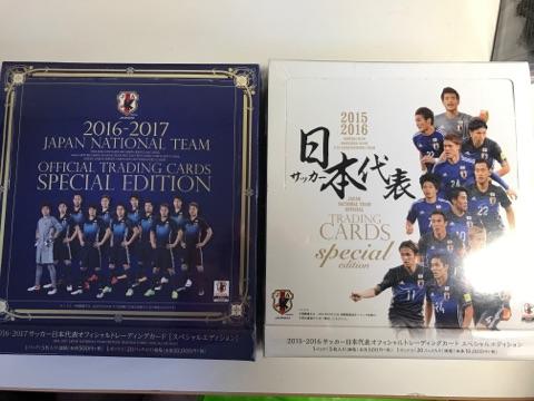 2016-2017サッカー日本代表 2015-2016サッカー日本代表 未開封 2ボックスセット グッズの画像