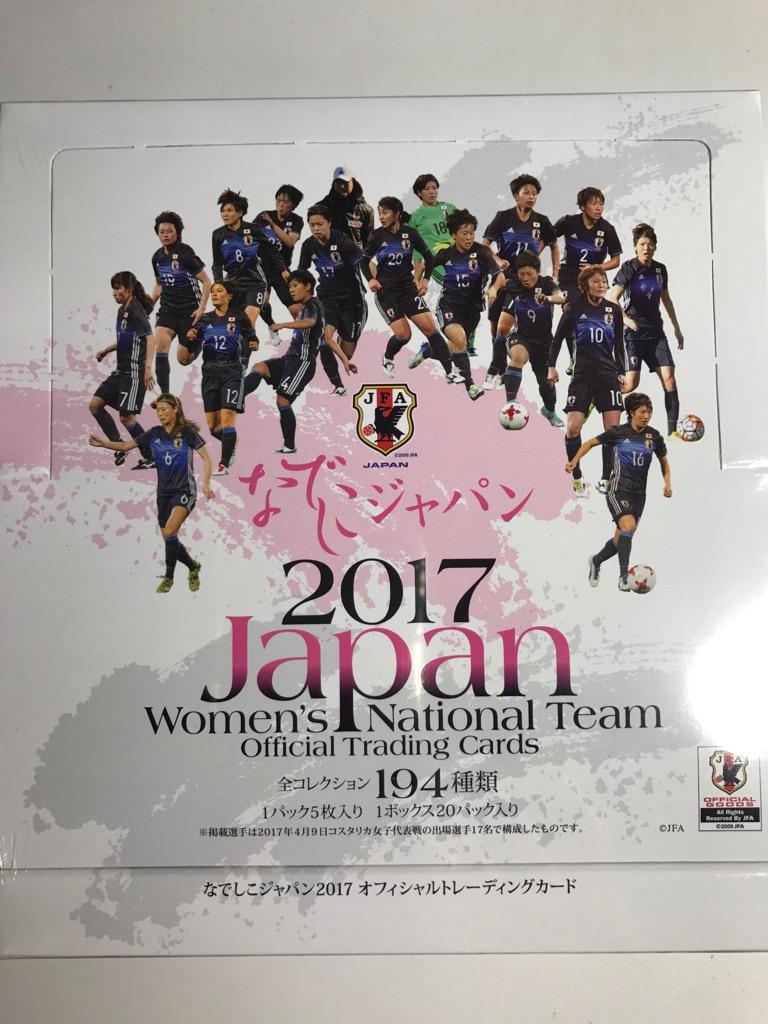 2017 なでしこジャパン サッカー日本代表未開封BOX グッズの画像