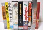 PC-9801 PCゲームソフト まとめて 9本★中古ジャンク