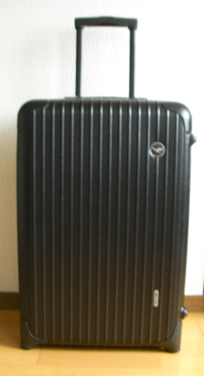 廃盤 Lufthansa AirLight Collection Matt black 63L(旧ロゴ)2輪_画像1