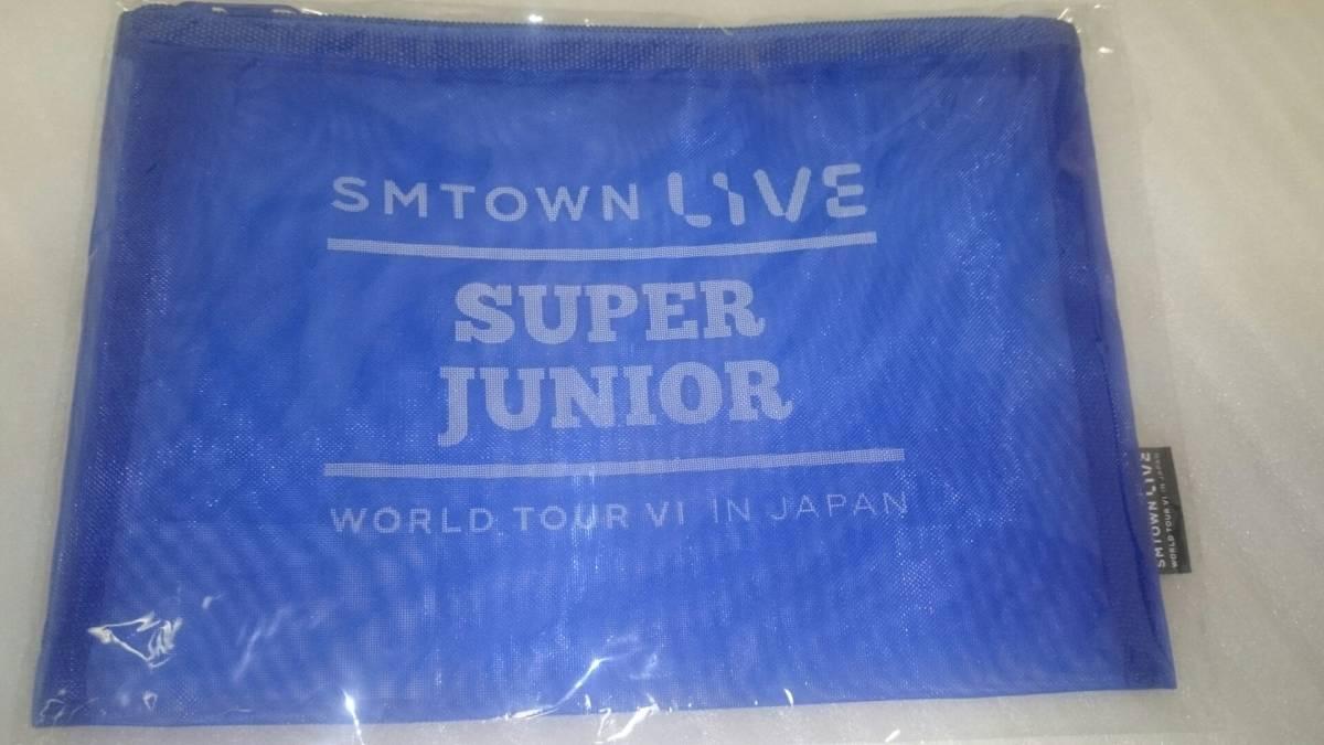 SMTOWN Super Junior メッシュポーチ ライブグッズの画像